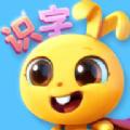 卡乐兔识字安卓版v0.1.14