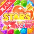 恋爱消星星红包版v1.0.0