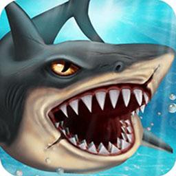 深海饥饿鲨最新版v1.1.1