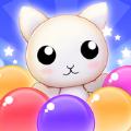 宠物泡泡枪红包版v1.0.0