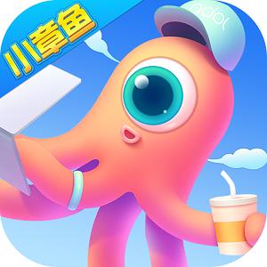 小章鱼app点赞赚钱v1.0.0