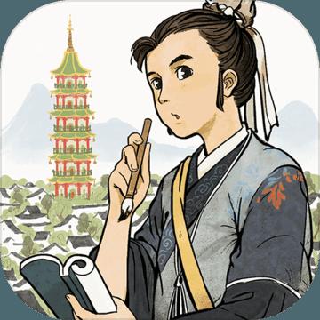江南百景图1.2.5版本