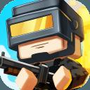 像素枪战联盟官方版v1.0