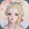 花与剑千年之恋最新版