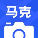 马克相机破解版v1.4.1