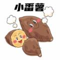 小番薯赚钱平台安卓版v1.0