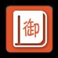 海棠书屋御书屋免费版v1.0