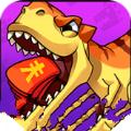 石器部落塔防红包版v1.0安卓版