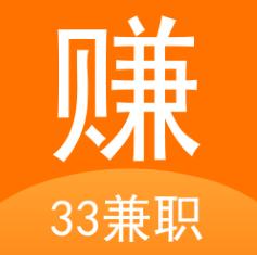 33兼职招聘网安卓版v1.0.0