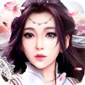 九霄仙君官方版v1.0