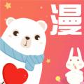 天歌漫漫画安卓版v1.0手机版