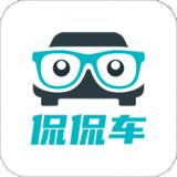 侃侃车(汽车资讯)软件v1.0.0安卓版
