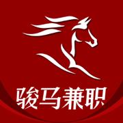 骏马兼职赚钱appv1.0.0