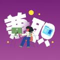 情艺心兼职安卓版v1.0