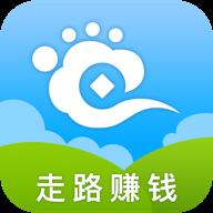 踏彩云走路赚钱安卓版v1.0