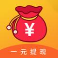 花满里打字赚钱appv1.0