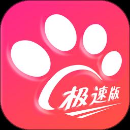 狗宝宝极速版赚钱平台v1.0
