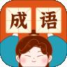 成语乐嗨嗨红包版v1.0安卓版