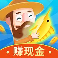 开心鱼塘赚现金版v1.2安卓版