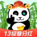 萌宠熊猫领红包分红版v2.2