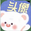 仙女头像APPv1.0.0免费版