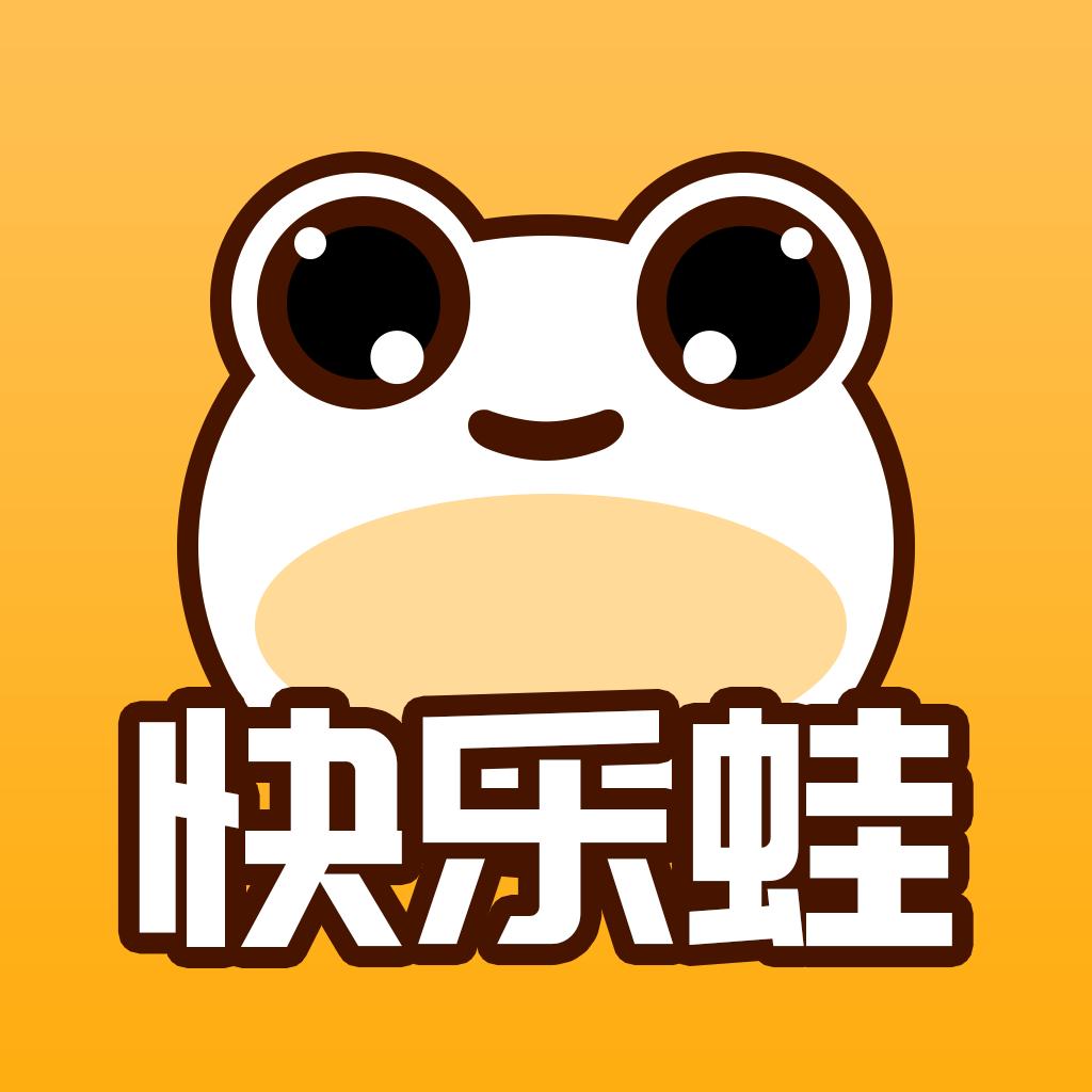 快乐蛙app官网版v1.0安卓版