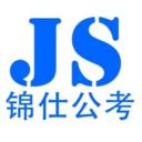 锦仕公考官网版v1.0.2安卓版