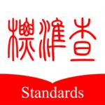 标准查平台v1.2.111