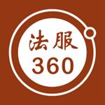 法服360法律咨询平台v1.0.0