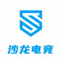 沙龙电竞app安卓版v1.0.1.2