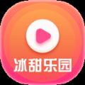 冰甜乐园app手机版v203.103安卓版