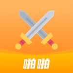 啪啪游戏攻略游戏助手v1.1