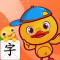许愿鸭识字app安卓版v1.2.3
