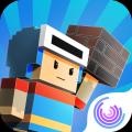 砖块迷宫建造者2021最新版v1.3.44
