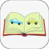 慧选车app最新版v1.1.3安卓版