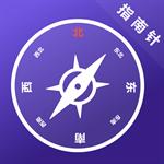 田田指南针安卓版v4.7.8