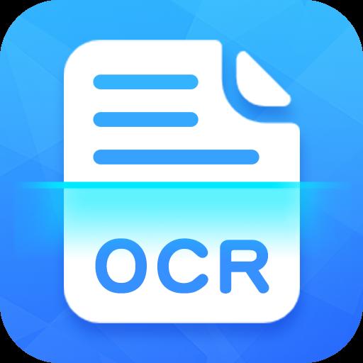 极速文档文件扫描工具安卓版appv1.3.6