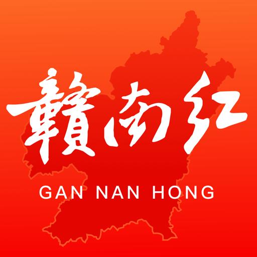 赣南红app安卓版v1.0.0