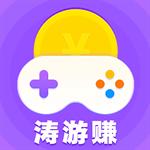 涛游赚最新安卓版v1.1