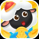 撸羊羊赚钱版游戏盒子v1.0.0