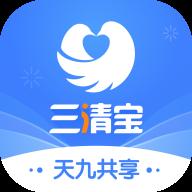 三清宝办公软件v1.0.0