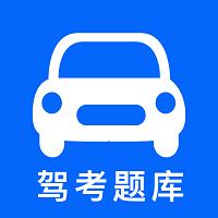 智行驾考app安卓版v1.0.0