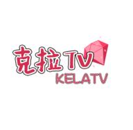 克拉tv下载appv2.0最新版