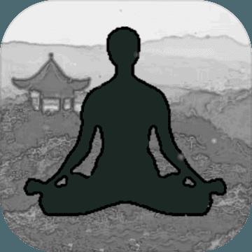 影子修仙模拟器无限灵石无限修为版v3.4最新版