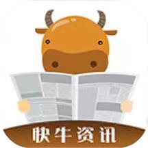 快牛资讯赚钱版v1.1提现版