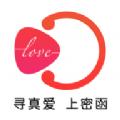 密函社交app安卓版v1.0.0