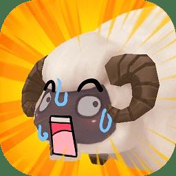我家羊毛贼多赚钱游戏v1.0.0提现版
