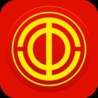 广西工会会员认证版v1.0.1.50福利版