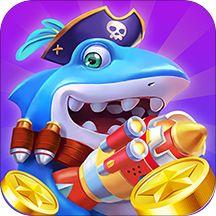 捕鱼总动员鱼币换红包版
