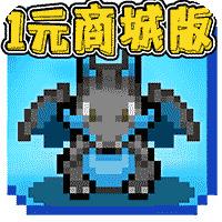 天天馴獸師真(zhen)充無限送福利版